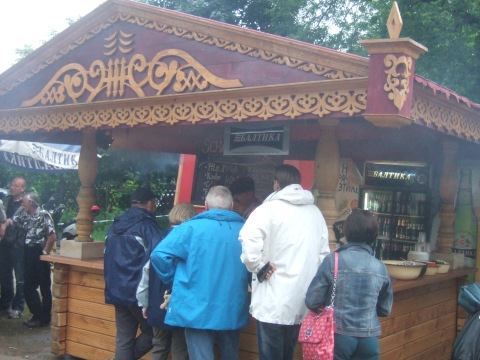 Beste Spielothek in Berlin-Karlshorst finden