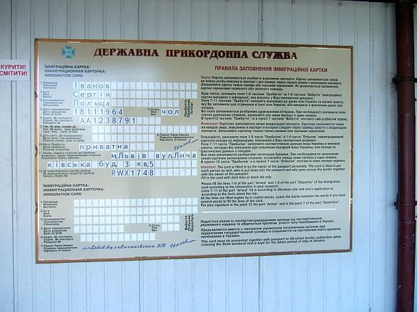 Visum Einladung Russland ist beste einladungen ideen